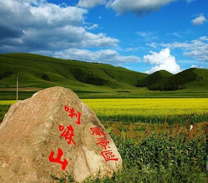 承德喇嘛山,千松坝国家森林公园三日游