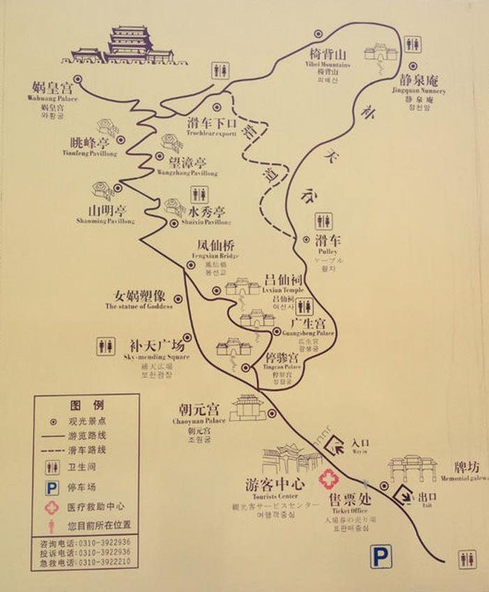 河北涉县城区地图