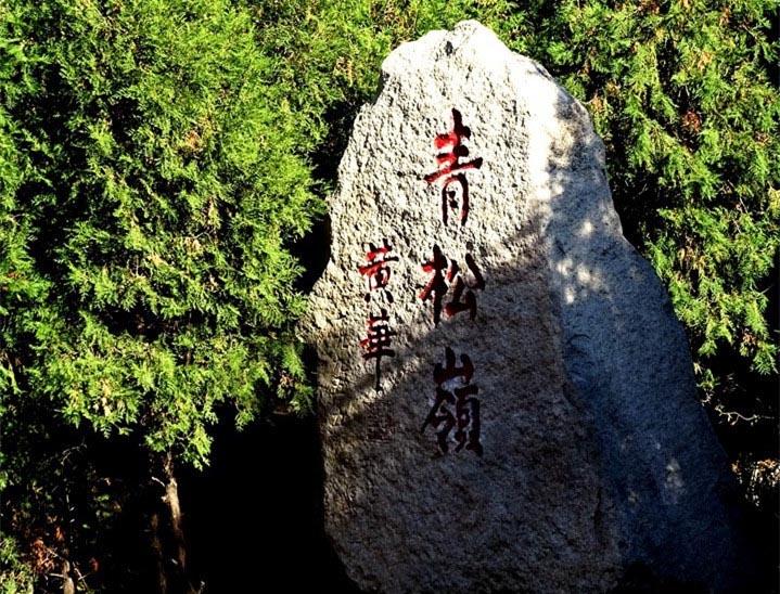 承德金牛洞,青松岭大峡谷二日游——承德旅游景点大全